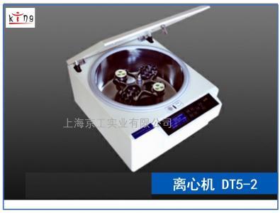 低速离心机DT5-2