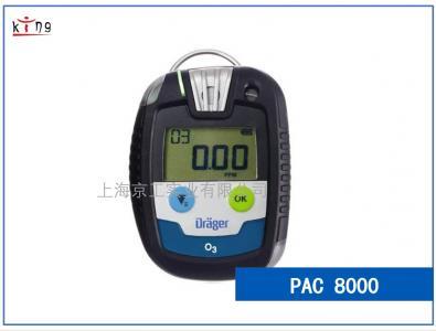 单一气体检测仪德尔格pac8000 德国原装进口品质保证
