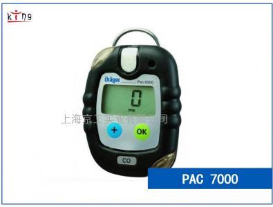 单一气体检测仪德尔格pac7000