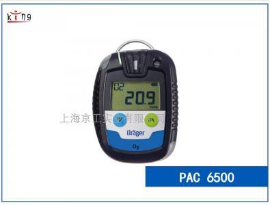 单一气体检测仪德尔格pac6500  优质品质特价来袭