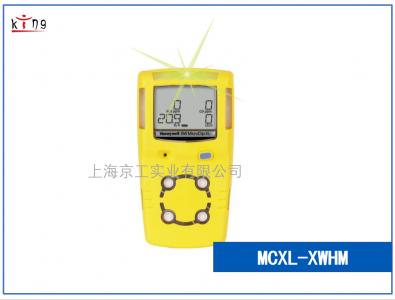 BW气体检测仪MCXL-XWHM 明星产品小黄表