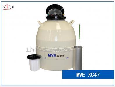 MVE液氮罐XC47