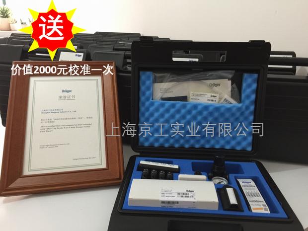 压缩空气质量检测仪促销