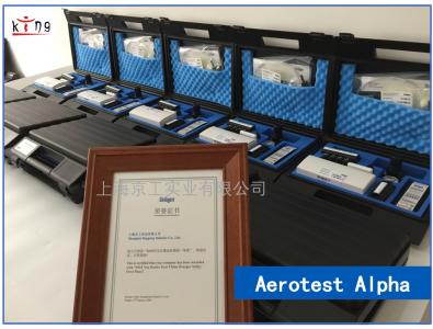 德尔格压缩空气检测仪Alpha6527149