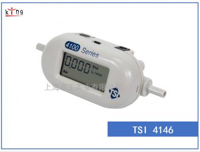 一级流量计TSI4146