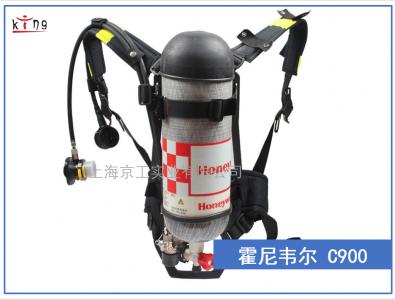 霍尼韦尔呼吸器C900 下单超低折扣