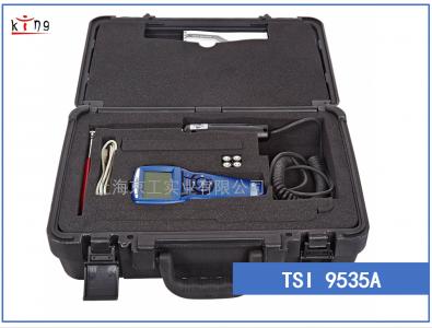 室内微风风速仪TSI9535A