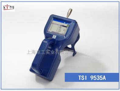 手持式TSI9303粒子计数器