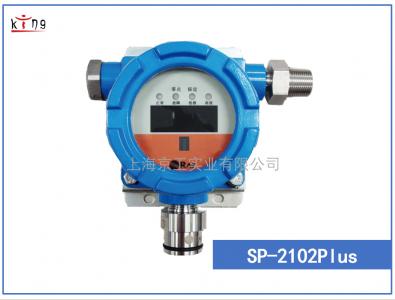 固定式气体检测仪SP-2102Plus