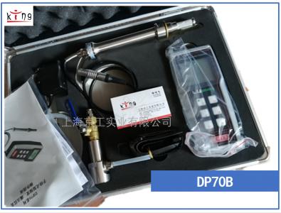 露点仪DP70B现货特价