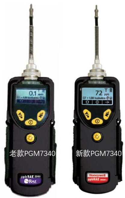 PGM7340