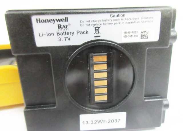 PGM7320电池