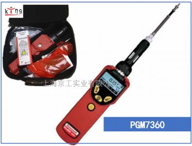 苯检测仪PGM7360