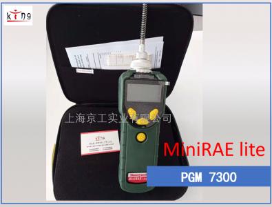 VOC气体检测仪PGM7300