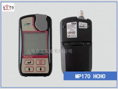 快速甲醛检测仪MP170操作说明