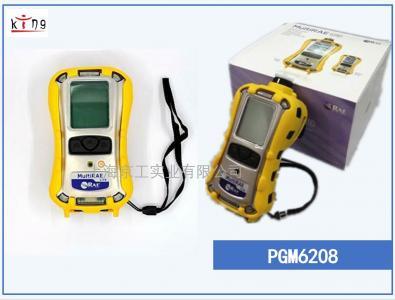 复合气体检测仪PGM6208