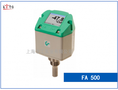 FA 500露点变送器