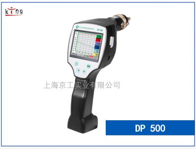 露点仪DP500 京工特惠