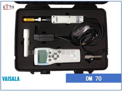 维萨拉露点仪DM70 现货供应价格低