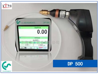 CS露点仪DP500 德国原装正品