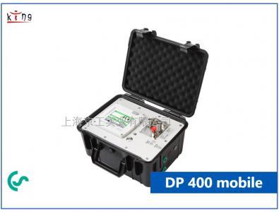 德国CS DP 400  MOBIL 代理价特供