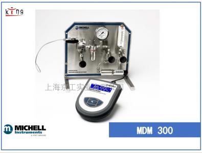 michell MDM300 露点仪