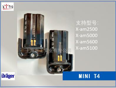 德尔格气体检测仪电池mini T4
