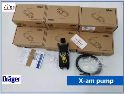 德尔格外置泵X-am PUMP 免费升级