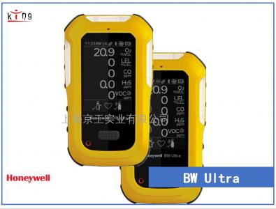 五合一气体检测仪BW Ultra 简减便宜 放心之选