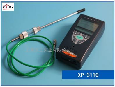 NEW COSMOS新宇宙XP-3110可燃气检测仪