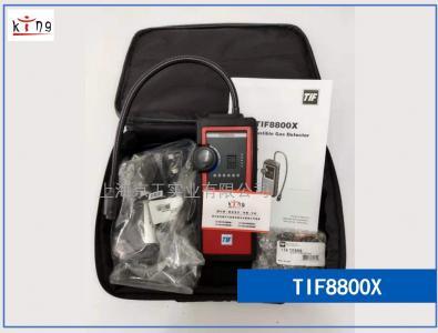 可燃气体检测仪TIF8800X 可燃泄漏专用