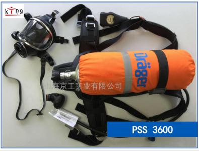 德尔格PSS3600空气呼吸器 德国进口