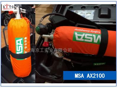 MSA空气呼吸器AX2100 常用款现货批发