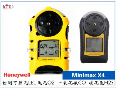 霍尼韦尔Lumidor Minimax X4气体检测仪