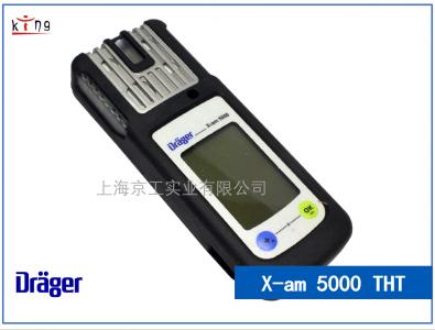 德尔格便携式四氢噻吩X-am5000 THT气体检测仪