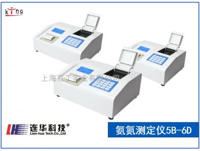 连华科技LH5B-6D氨氮快速测定仪上海区代理