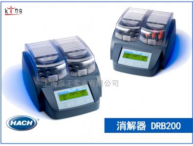 DRB200消解器美国HACH哈希进口 享钜惠京工购