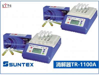 台湾SUNTEX上泰TR-1100A 微电脑COD加热反应消解器