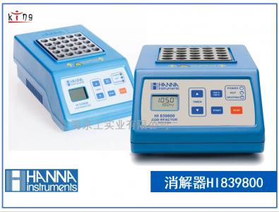 意大利哈纳COD消解器HI839800现货供应