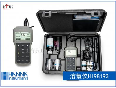 哈纳HANNA便携式防水溶氧仪HI98193