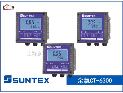 台湾SUNTEX上泰余氯检测仪CT-6300