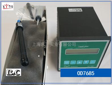 匹磁B&C在线含氧量检测仪OD7685