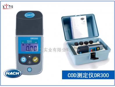 美国HACH哈希便携式COD测定仪DR300 特价直供