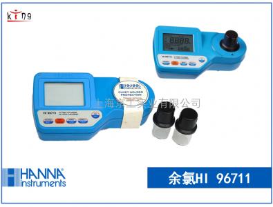 美国哈纳HANNA便携式余氯测定仪HI96711