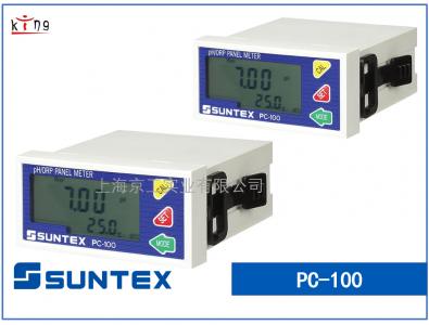 台湾SUNTEX上泰PH计PC-100 一级代理价