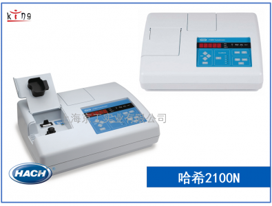 美国哈希台式浊度仪2100N HACH代理直销价格特惠
