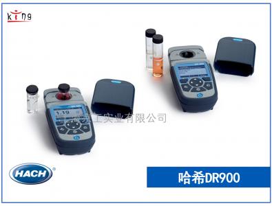 美国哈希COD分光光度计DR900