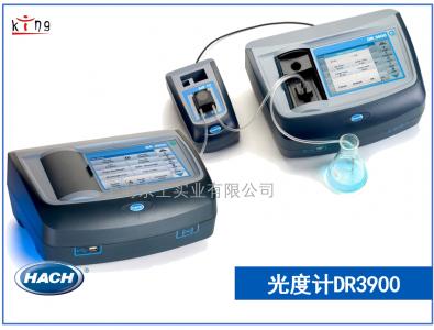 哈希DR3900水质分光光度计