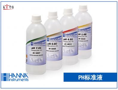 哈纳PH标准液及校准方法