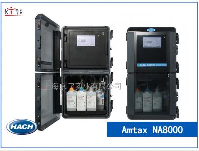 美国哈希HACH在线氨氮测试仪Amtax NA8000